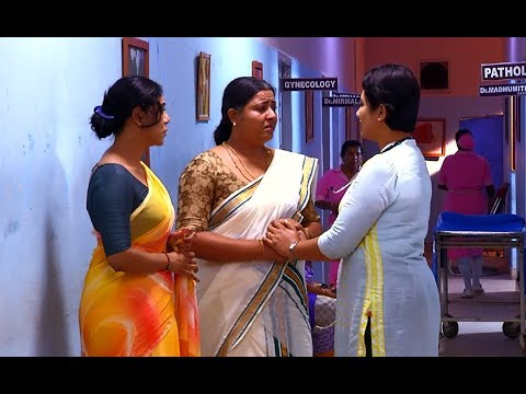 Mazhavil Manorama Athmasakhi Episode 544