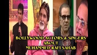 Actors & Singers about Rafi Sahab and Bashing KARAN JOHAR for his comment