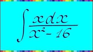 Неопределённый интеграл-18