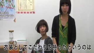 明治大学文化プロジェクト第6回公演ハムレットの衣装部、武藤由佳さんの...
