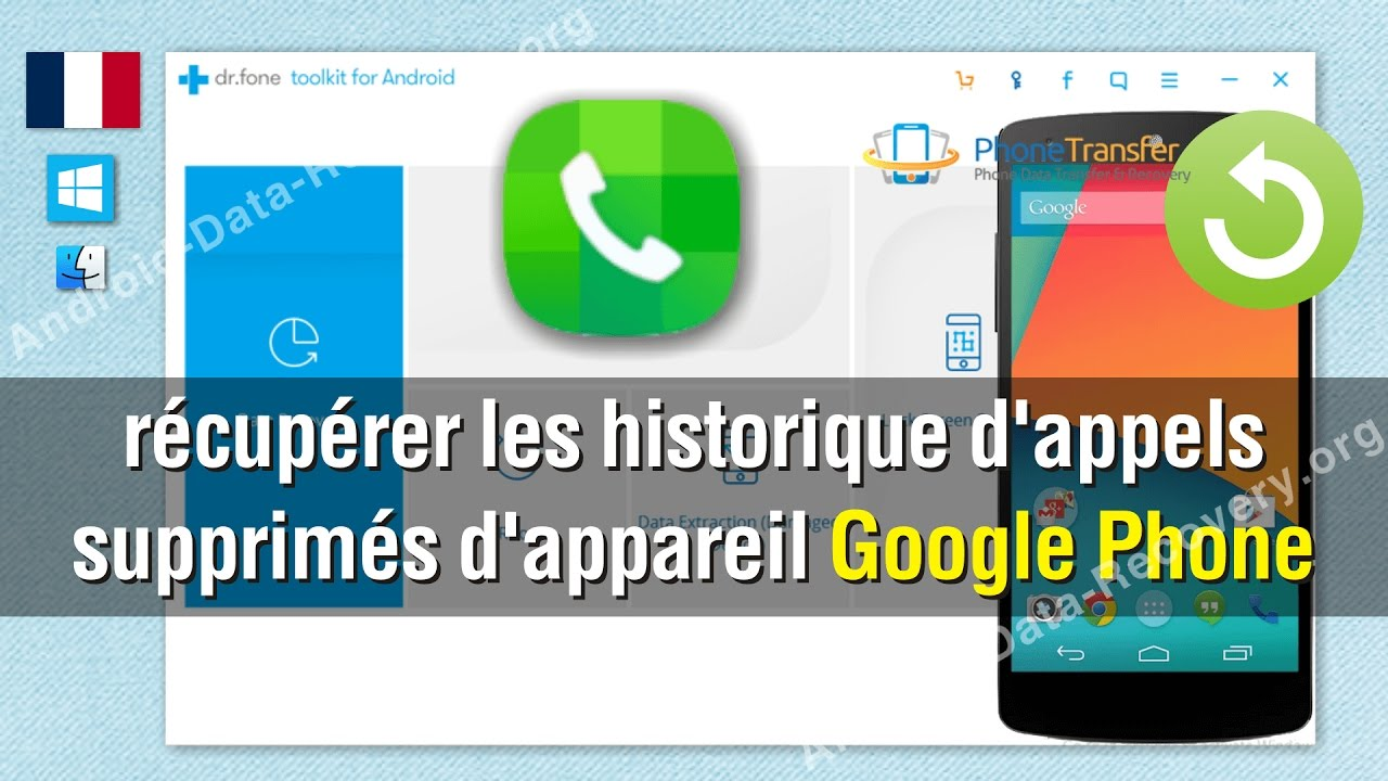 historique appel google