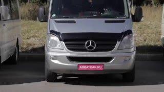 Аренда микроавтобуса Mercedes Sprinter / мерседес спринтер серый(, 2016-01-14T13:52:29.000Z)