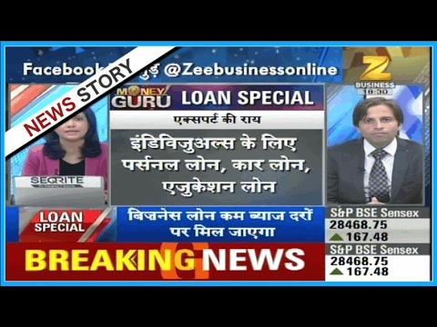 Money Guru : How to get business loans from Banks?