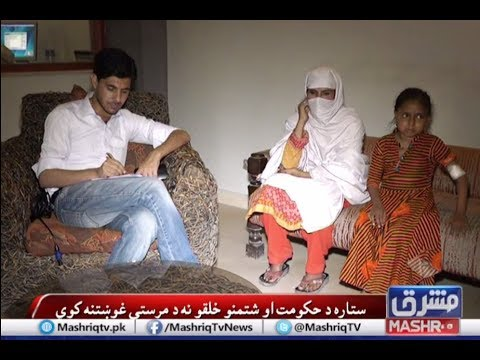 Kidney failure patient Sitara appeal for financial help || Muhammad Irshad