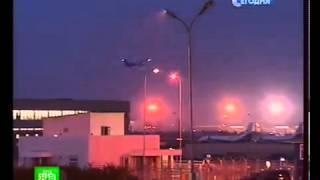 Смотреть видео Новости сегодня 2013 - Санкт Петербург. В розыск объявлены лазерные хулиганы онлайн