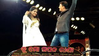 Download Jatra Most Popular Jollywood Heroine Love Song Full Jatra
