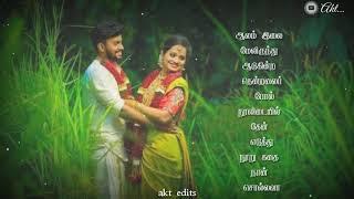 Chinna ponnuthaan vetka paduthu amma amma di[WhatsApp status tamil song]Akt edits...