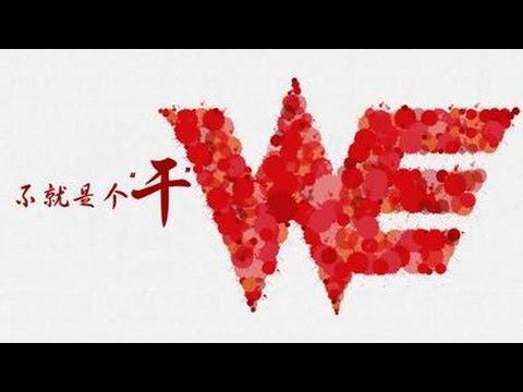 小智四小时直播240W战队 vs WE青训队!爆笑超长版!(小智、小漠、前皇族tabe) - 英雄聯盟S5