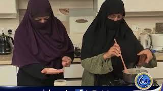 Talbina recipe with Dr. kanwal Kaisser (Paigham tv)