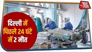 Mumbai में पिछले 24 घंटे में 116 कोरोना के मरीज, गुजरात में तीसरी मौत
