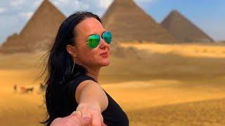 ЕГИПЕТ 2019. ПИРАМИДЫ.Самостоятельно! Последнее из 7 чудес света! Каир/Гиза