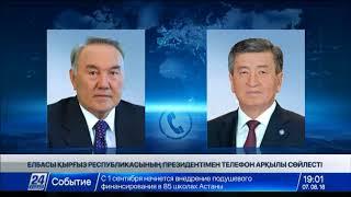 видео Президент Казахстана провел совещание по вопросам подготовки к V Каспийскому саммиту