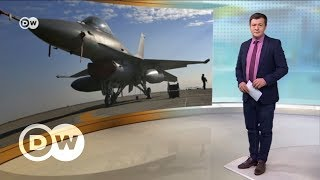 Как заработать миллиарды на продаже вооружений – DW Новости (11.12.2017)