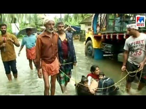 മഴ ഏറ്റവും ദുരിതം വിതച്ചത് കോട്ടയത്ത് | Kottayam