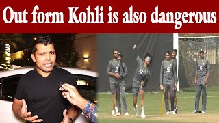 Kamran Akmal fears this Indian cricketer can take match away from Pakistan