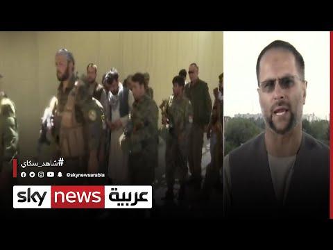 محب الله شريف: الحكومة الأفغانية أدركت أنها في ورطة ويجب عليها مواجهة حركة طالبان