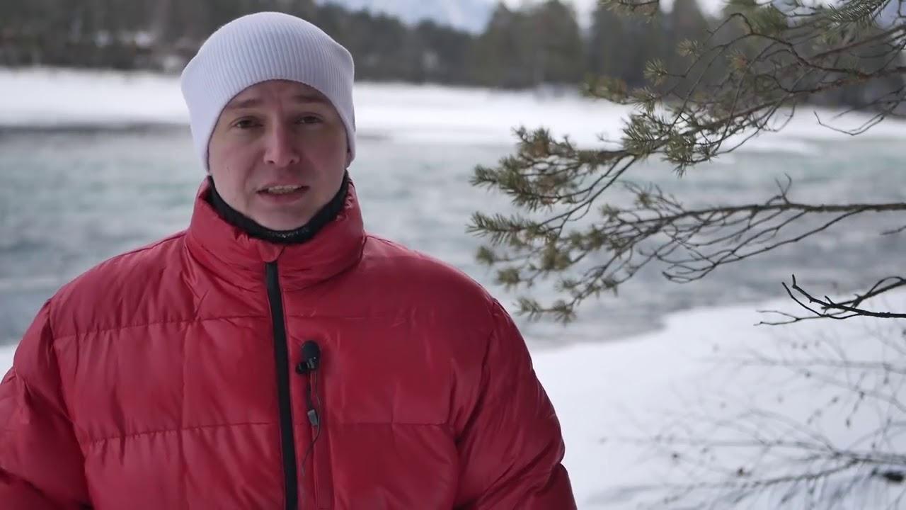 Козерог Гороскоп на январь 2019 Событие 3. Затмение 21 января 2019