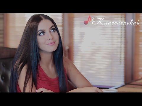 Фархад Бакинский - Возьми меня с собой [Новые Клипы 2017]