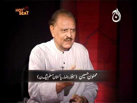 Hot Seat AAJ News Mamnoon Hussain Part 01