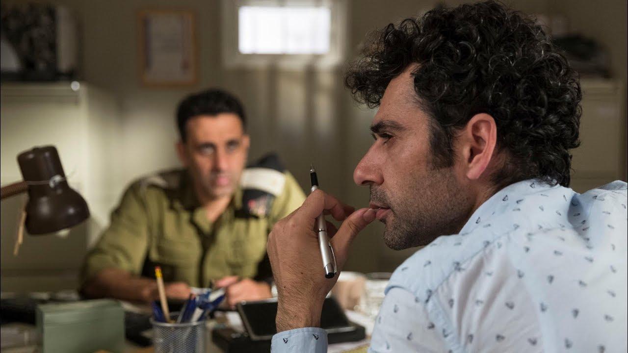 Tel Aviv on Fire Trailer
