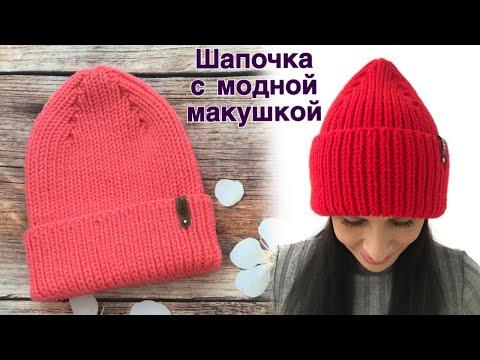 Красная шапка спицами