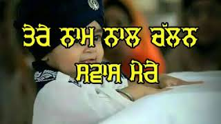 Teri Preet hi mera jivan hea tere Naam nal chal suaas mere Shabd ਤੇਰੀ ਪ੍ਰੀਤ ਹੀ ਮੇਰਾ  ਜੀ ਵਨ ਆ status