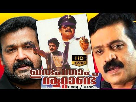 irupatham noottandu full malayalam movie   action movies malayalam