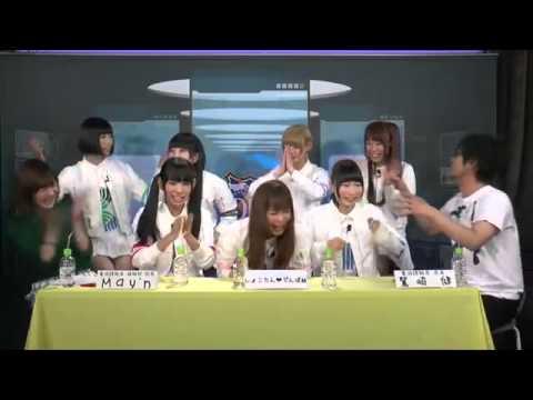 電波諜報局 【MC】May'n、鷲崎健 ゲストしょこたんでんぱ組