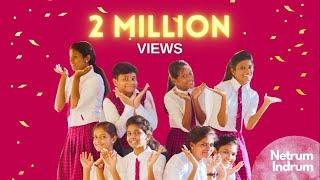Netrum Indrum / Snehidhane / Hebron Kingdom Kids / Tamil Christian Children Song (OFFICIAL)