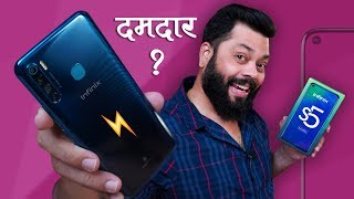 Infinix S5 Unboxing & First Impressions ⚡⚡⚡ 32mp Punch-Hole, Quad Cams Under ₹10000