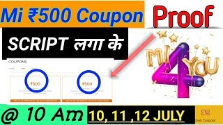 Mi 4 Rs FLASH Sale | Mi COUPON Working SCRIPT | PROOF | Redmi Note 5 pro | Xiaomi India | kapchalife