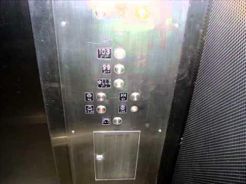 Adult Swim Bump Elevator Music 2# (Full Song)