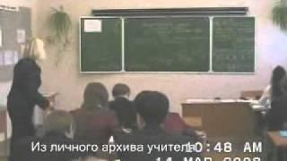 2008_открытый урок русского языка.wmv