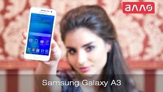 Видео-обзор смартфона Samsung Galaxy A3(Купить смартфон Samsung Galaxy A3 Duos Вы можете, оформив заказ у нас на сайте ..., 2015-02-01T08:40:31.000Z)