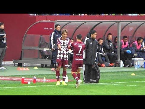 2019J1リーグ第34節 ヴィッセル神戸vsジュビロ磐田 ビジャ交代