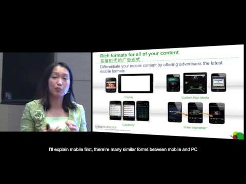 Single Platform Solution for Brand Advertising and Media Monetization - Wenjia Fang