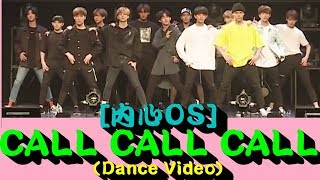 [內心OS+ZOOM IN]SEVENTEEN(세븐틴)-CALL CALL CALL(dance video)