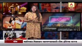 ABP Majha live streaming