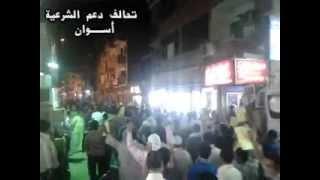 مظاهره رافضي الانقلاب بأسوان في اسبوع زواج مصر من امريكا باطل 2 مايو 2014