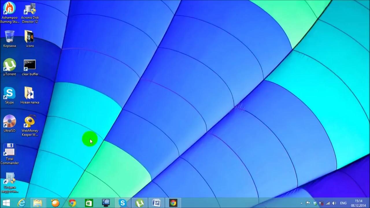 Kvisoft Windows Data Recovery Software - Restore Deleted