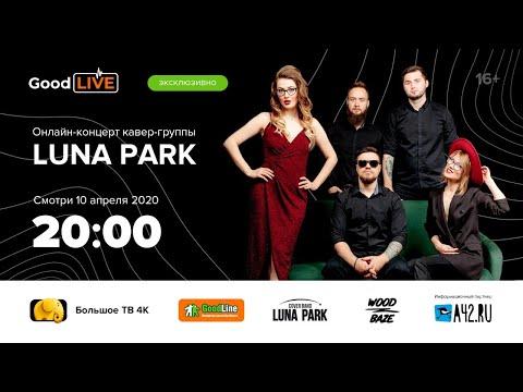 Онлайн-концерт кавер-группой LUNA PARK