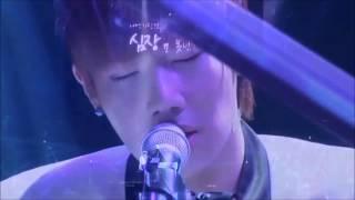 Kim Sunggyu - Only Tears Acustic Version Live ( Turkish Sub )
