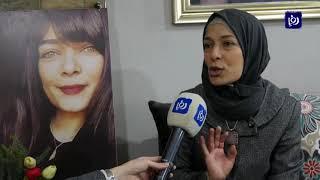 ميس أبو غوش.. أسيرة أبشع أنواع التعذيب في زنازين الاحتلال (7/1/2020)