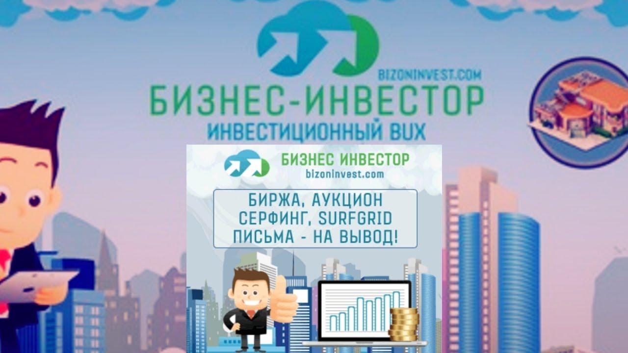 Автозаработок на вебмани|Обзор, Mmgp, Отзывы, Заработок в Интернете 2019