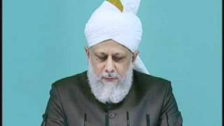 Friday Sermon : 20th August 2010 - Part 2 (Urdu)