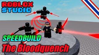 Speed Build : Navarone19 CH Model 4 The Bloodquench - roblox studio