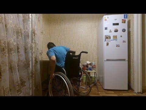 Страшно,Но Нужно,Инвалид Живёт Один(Блог о Жизни)