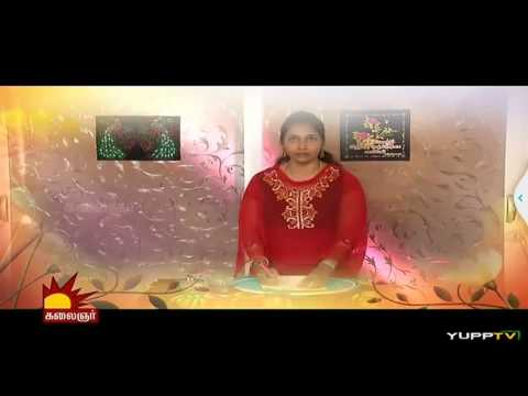 Rose's Aari Embroidery - Snehithiye Kalaignar TV|Episode 223