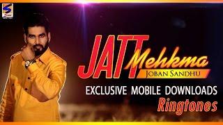 New Punjabi Songs 2015 | Joban Sanhu | Jatt Mehkma | Caller Tune Codes | Brand Latest Hits  Song