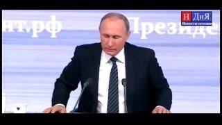 РОССИЯ ИГИЛ ЕГИПЕТ 17 12 2015 ПУТИН ПРО ПРЕКРАЩЕНИЕ РОССИЙСКОГО ТУРИЗМА В ЕГИПТЕ И УГРОЗЕ ИГИЛ